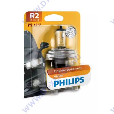 Philips R2 Vision 45/40W 12V halogén izzó 12475B1